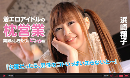 heizo動画で理性を狂わす濃密なフェロモンで浜崎翔子が攻められる